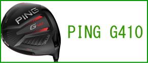 bana-ping-g410