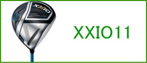 xxio-11-bana